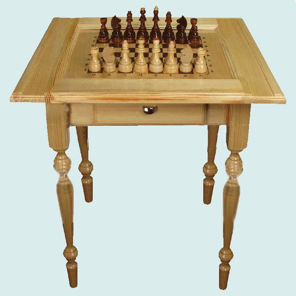 Шахматный стол Учебный.