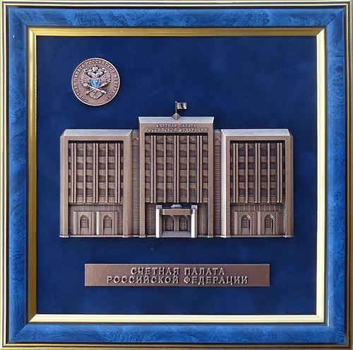 Плакетка Счетная палата РФ