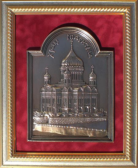 Плакетка Храм Спасителя