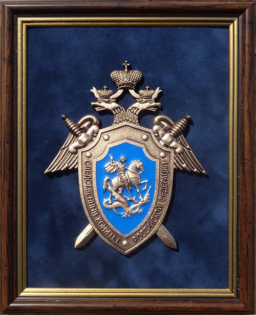 Плакетка Следственный комитет РФ