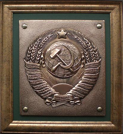 Панно Герб СССР