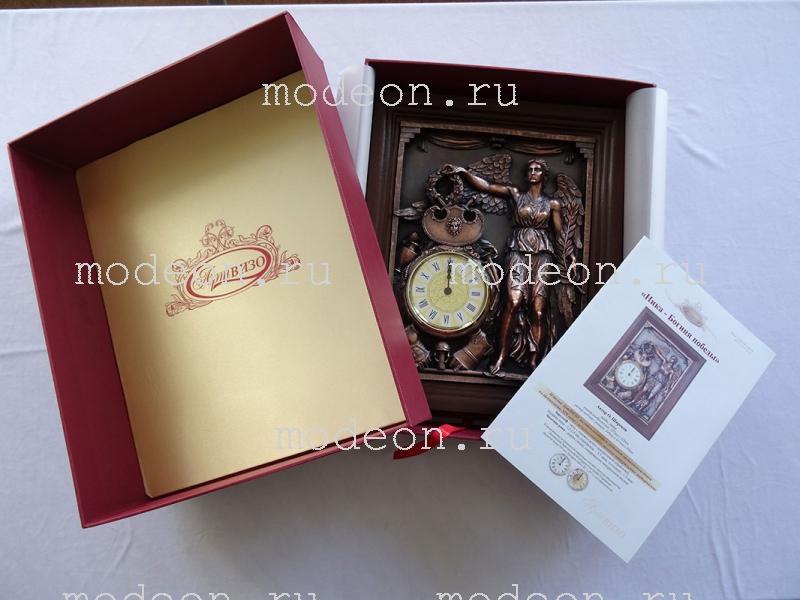 Часы подарочные Ника
