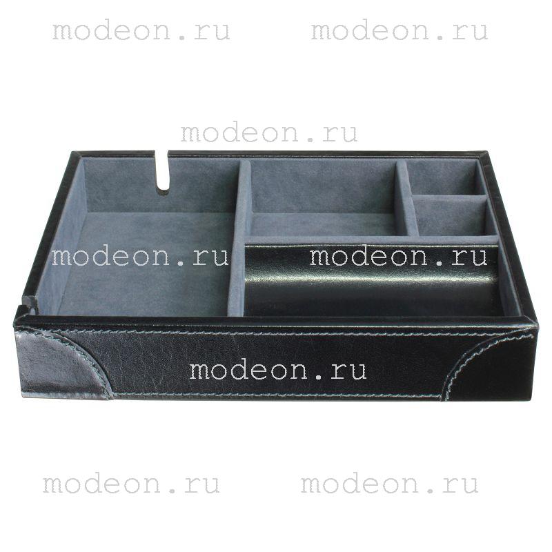 Открытая шкатулка для бумажника, запонок, аксессуаров Дувр, черная
