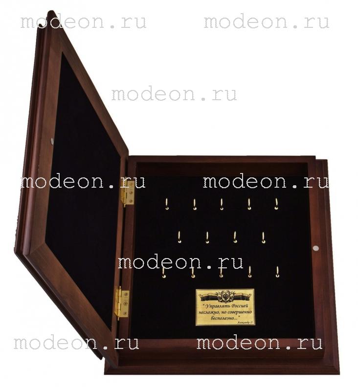 Ключница настенная Александр II, средняя