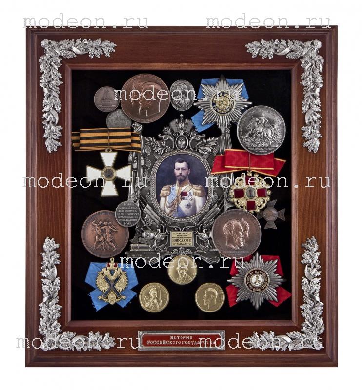 Ключница настенная Николай II, средняя