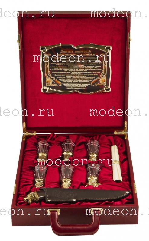 """Подарочный набор """"Охотничий"""" в кейсе с шильдом, большой, стеклянные чарки"""
