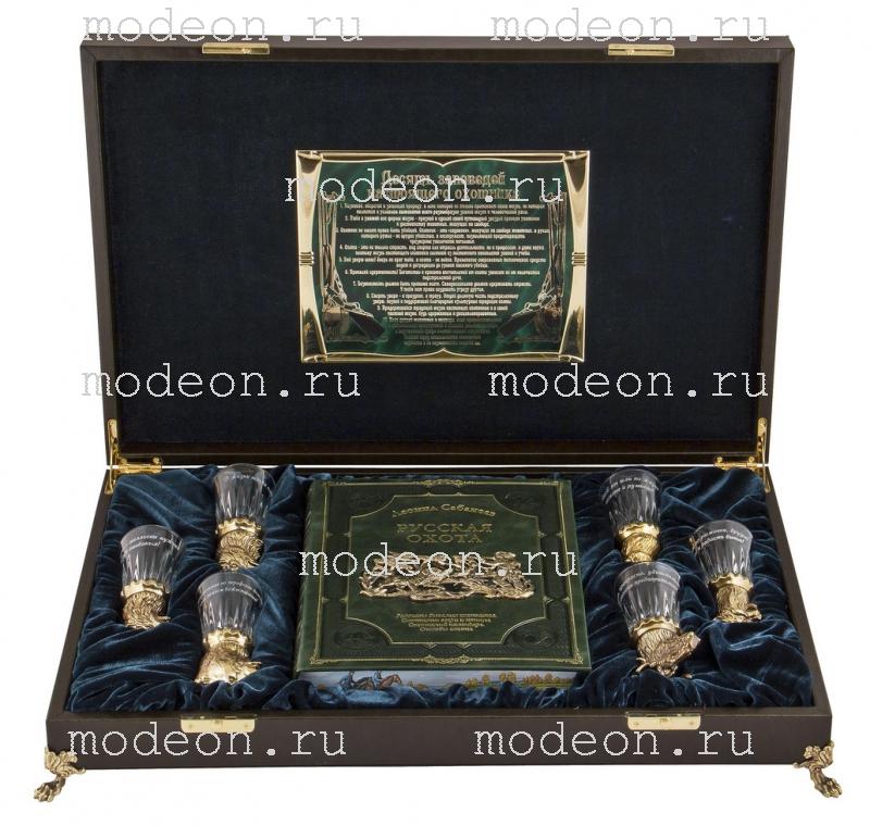 Подарочный набор Охотничий в ларце, стеклянные чарки