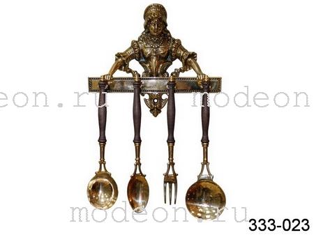 Набор столовых принадлежностей Хозяйка, Stilars snc