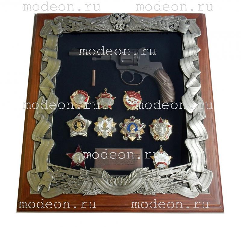 Ключница настенная Наган с наградами СССР