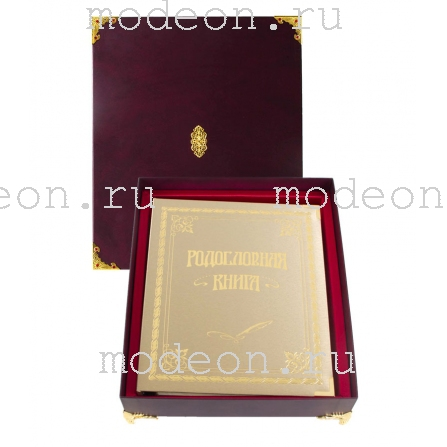 Подарочная шкатулка для книги