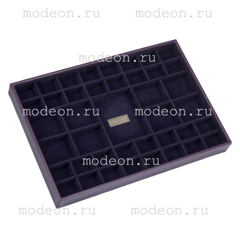Открытая шкатулка для украшений Бартон-2, фиолетовая