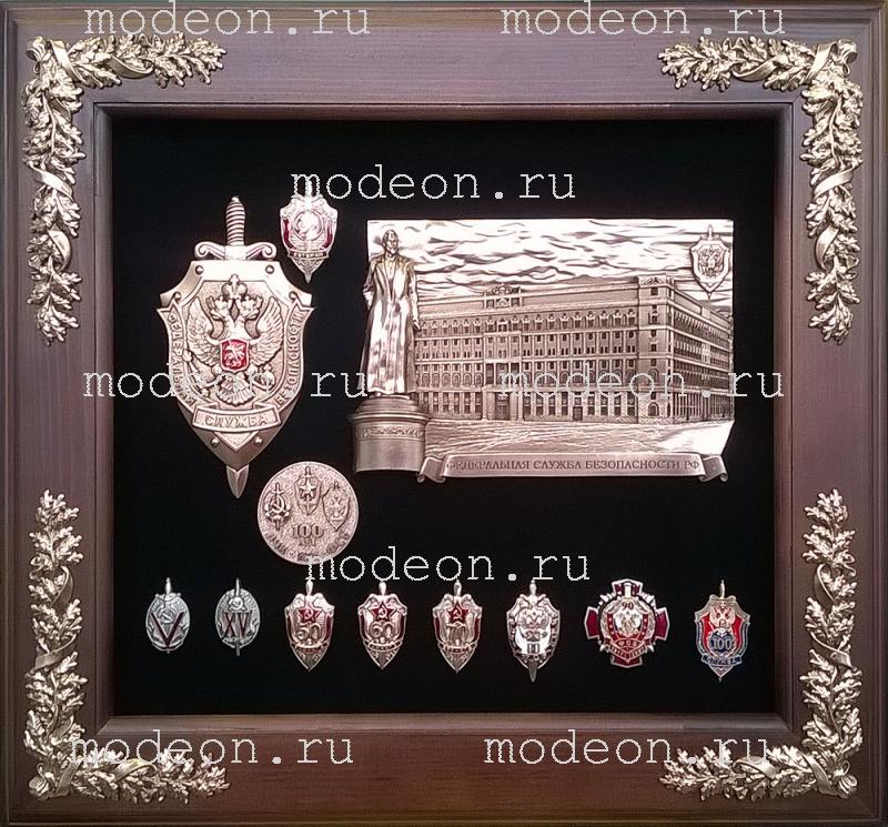 Панно настенное Здание, 100 лет ФСБ
