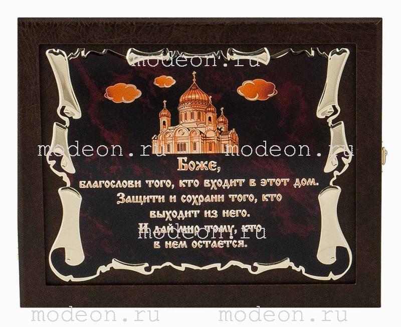 Ключница из кожи Храм, орех, металл