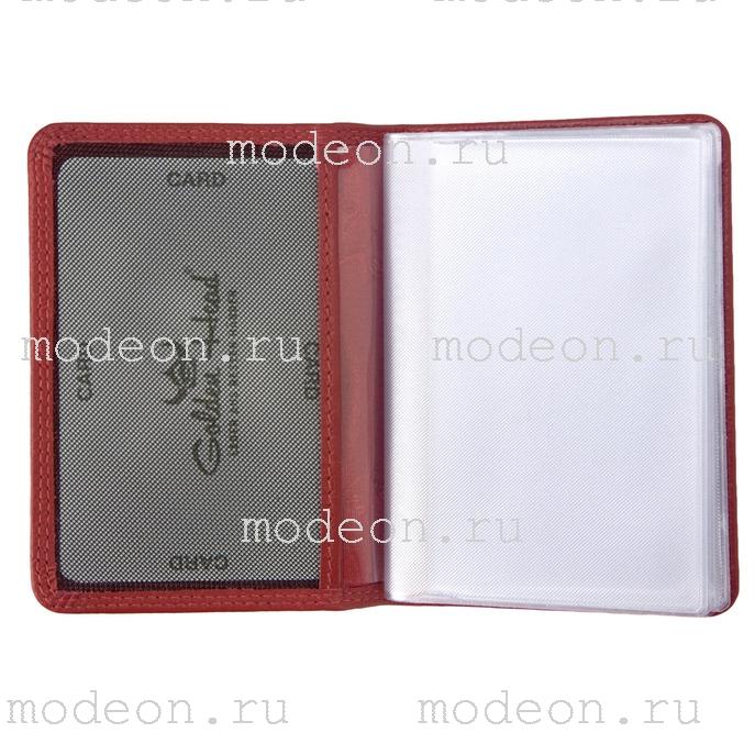 Чехол для кредитных карточек Golden Head Поло 4431