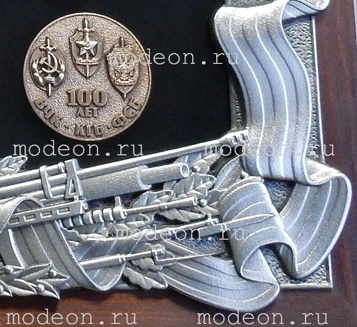 Панно настенное Ярыгин (ПЯ) со знаками ФСБ