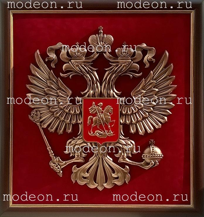 Панно Герб России, квадратный, большой