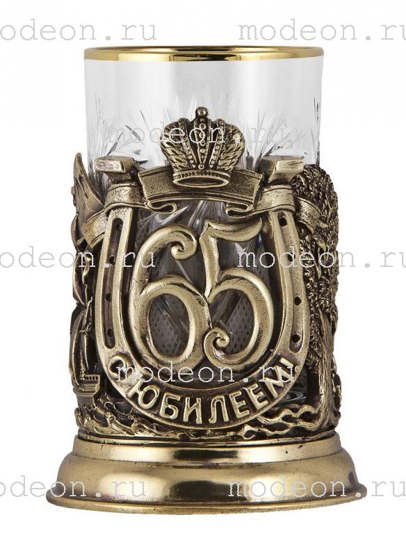 Набор для чая С юбилеем! 65 лет