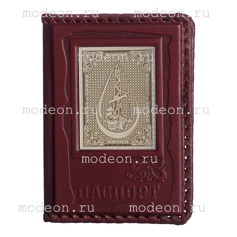 Обложка для паспорта Нефтянику-Газовщику, серебро