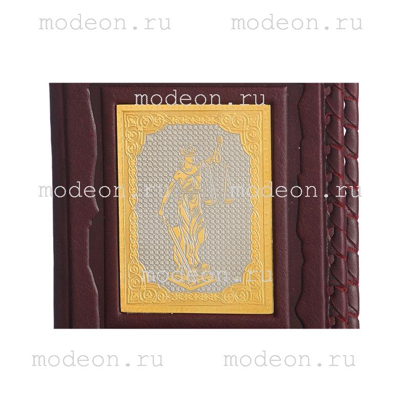 Обложка для паспорта Юристу, золото