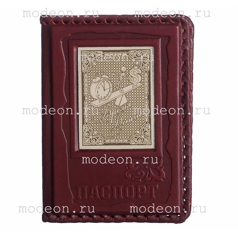 Обложка для паспорта Банкиру, серебро
