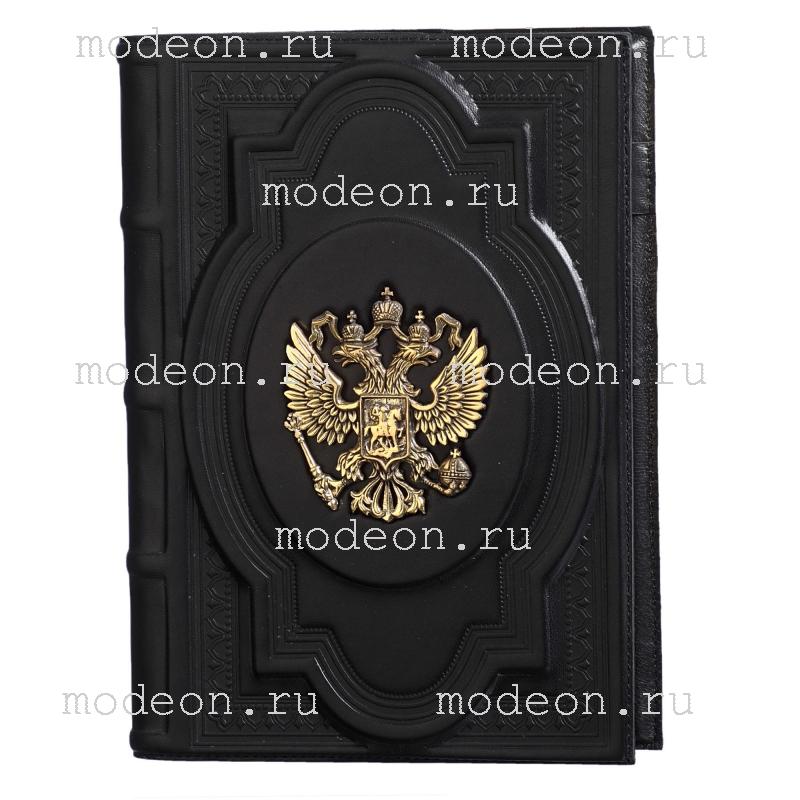 Ежедневник Министерство, формат А5
