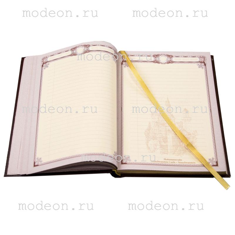 Ежедневник Финансисту, формат А5