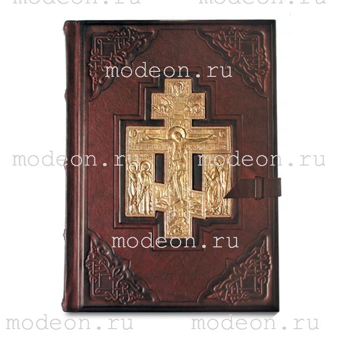 Библия большая с литьем арт 028(л)