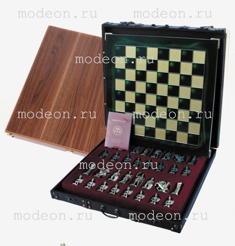 Шахматы металлические Троянская война,р36 зеленые