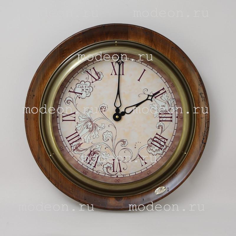 Часы настенные средние Круглые