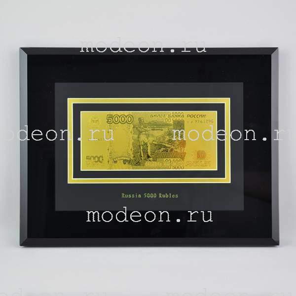 Картина с банкнотой 5000 рублей России, односторонняя, мод2