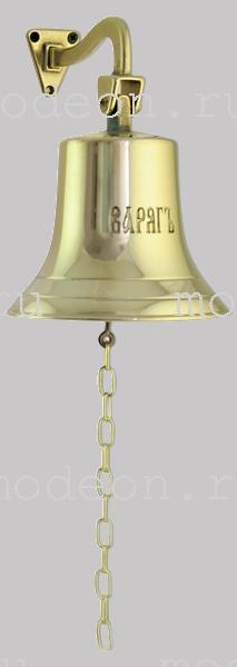 Колокол латунный Варягъ Д-14, золото