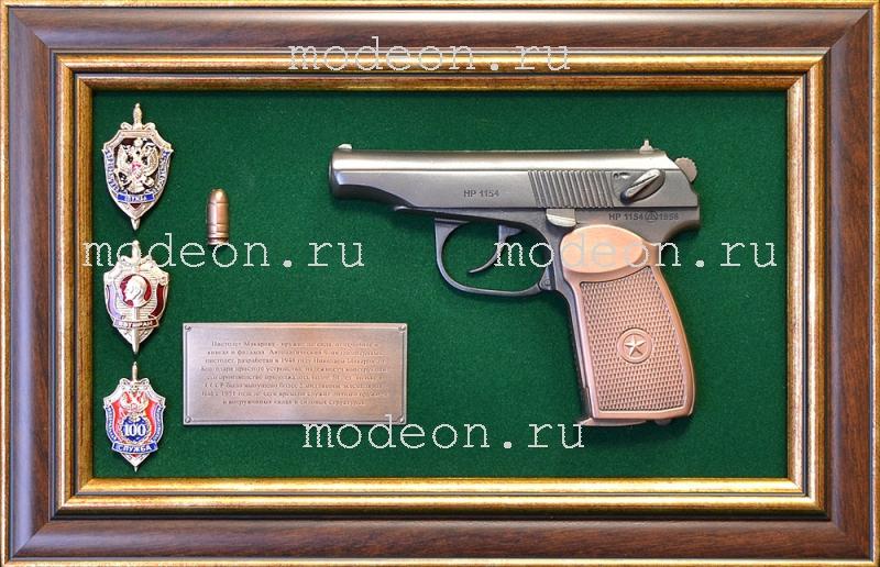Панно с пистолетом Макаров и знаками ФСБ, в подарочной коробке