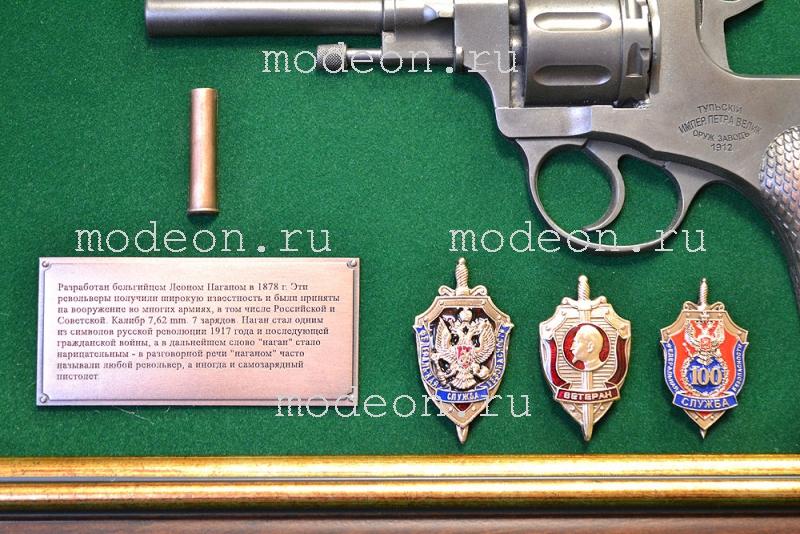 Панно с пистолетом Наган и знаками ФСБ, в подарочной коробке