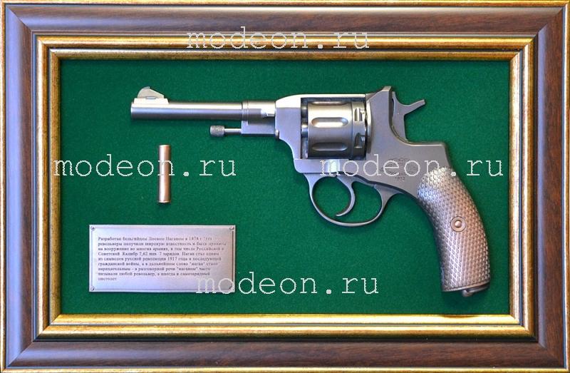 Панно с пистолетом Наган, в подарочной коробке