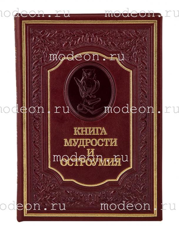 Набор подарочных книг Ларец сокровищ