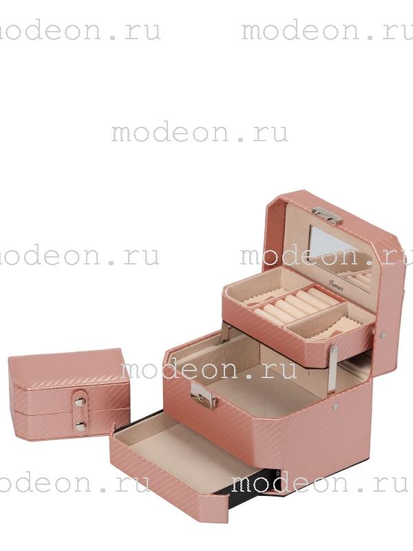 Шкатулка для украшений Диагональ, розовая