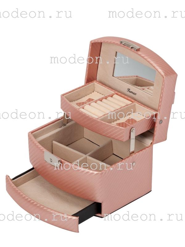 Шкатулка для украшений Праздничная, розовая