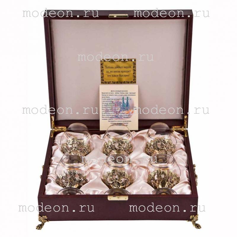 Набор из 6 бокалов для бренди Богемия Сеточка, в лареце