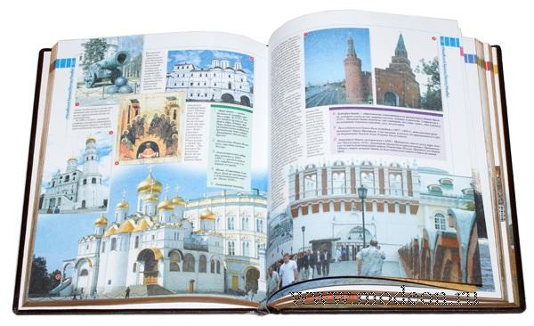 Подарочная книга 100 Чудес света.