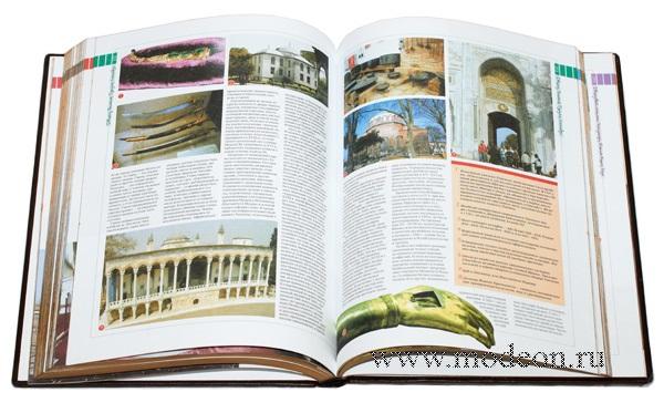 Подарочная книга 100 Величайших дворцов мира