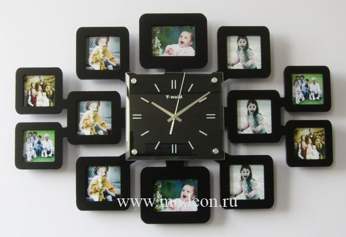 Часы-фоторамки Большая семья, черные