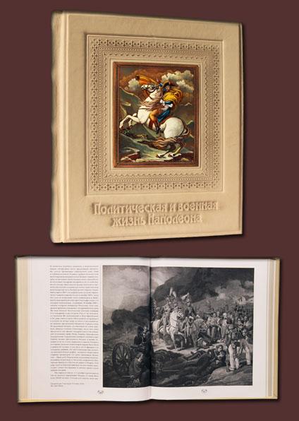 Наполеон Политическая и военная жизнь