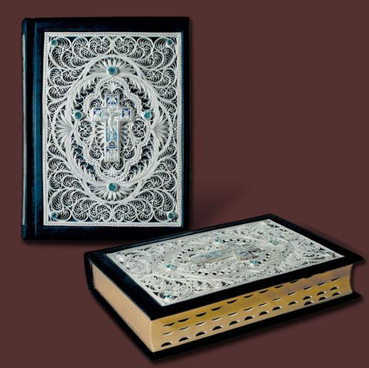 Библия большая с филигранью