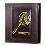 Альбом нумизмата из натуральной кожи с золотым тиснением коричневый Монеты.