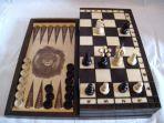 Шахматы, шашки, нарды Лев средний.